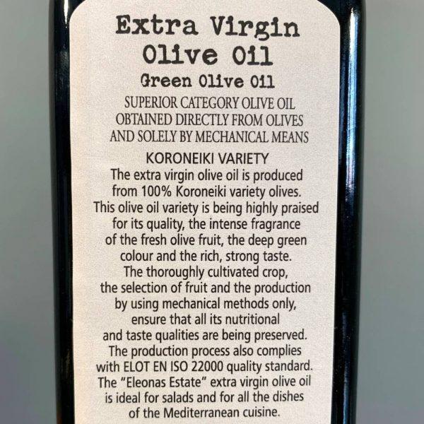 Eleinos Olive Oil 2